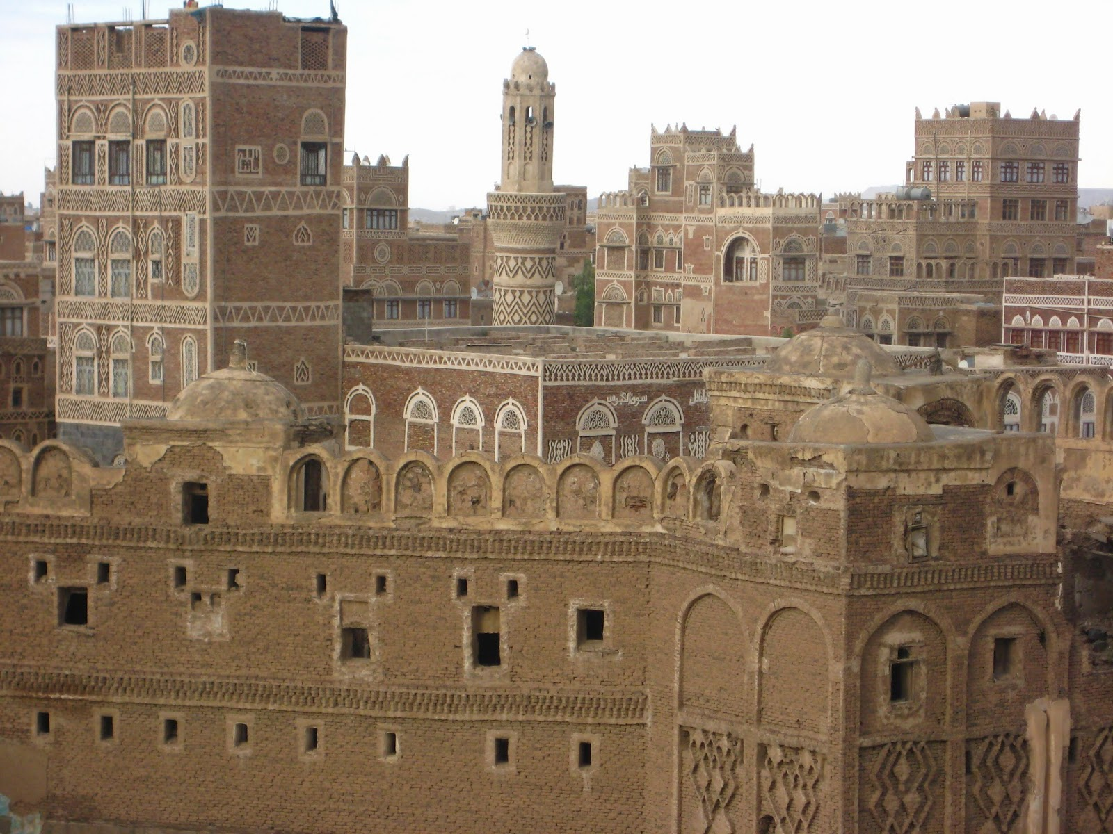 Skyscrapers More Ancient Of The World In Shibam Yementravels
