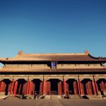 History and curiosities of the Forbidden City of Beijing